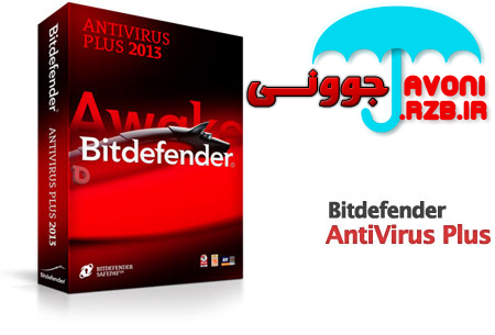 http://up-javoni.persiangig.com/icons/BitDefender-AntiVirus-Plus-2013.jpg
