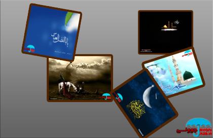 http://up-javoni.persiangig.com/icons/Iran_Flagp1.jpg