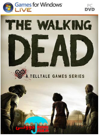 http://up-javoni.persiangig.com/icons/The-Walking-Dead.jpg