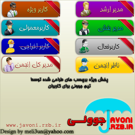 http://up-javoni.persiangig.com/icons/Untitled-1.jpg