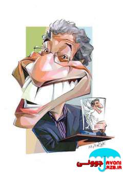 http://up-javoni.persiangig.com/karikator/Alireza_Khamseh.jpg