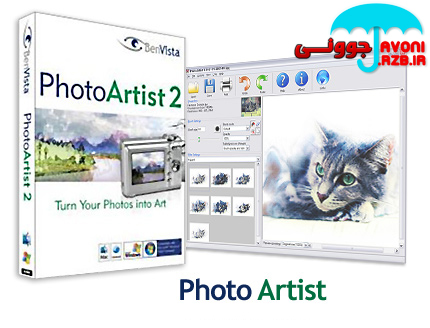 http://up-javoni.persiangig.com/other/1312447111_photoartist.jpg