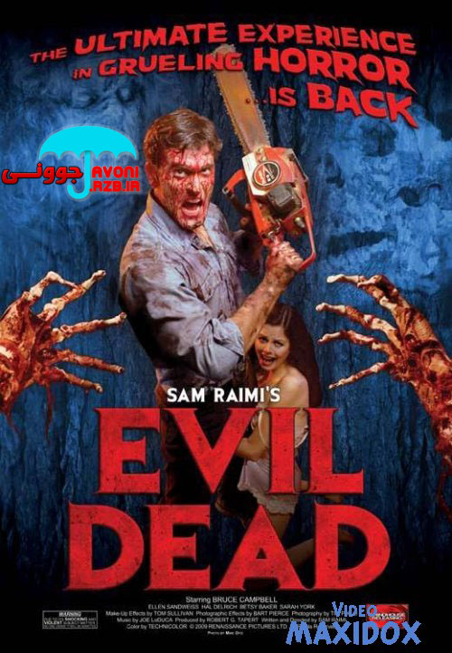 http://up-javoni.persiangig.com/other/1320082558_1320072063_evil-dead_2c-the-1335444.jpg