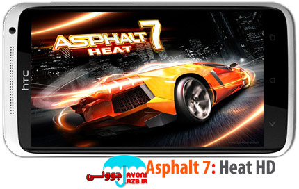http://up-javoni.persiangig.com/other/Asphalt7-Heat-HD.jpg