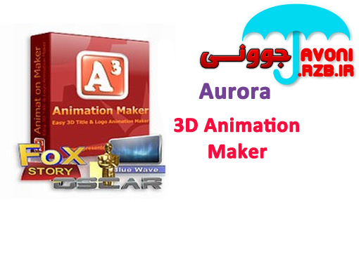 http://up-javoni.persiangig.com/other/Aurora.3D.Animation.jpg