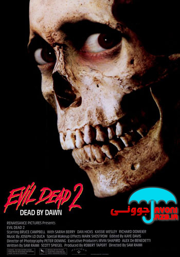 http://up-javoni.persiangig.com/other/Evil-Dead-2.jpg