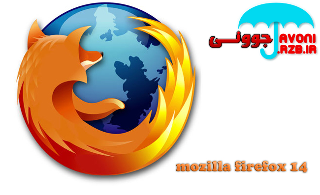http://up-javoni.persiangig.com/other/Firefox14.jpg