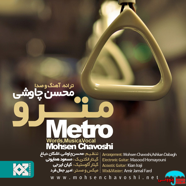 http://up-javoni.persiangig.com/other/Mohsen%20Chavoshi%20-%20Metro.jpg