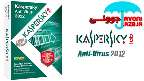 http://up-javoni.persiangig.com/other/kasper-antivirus.jpg