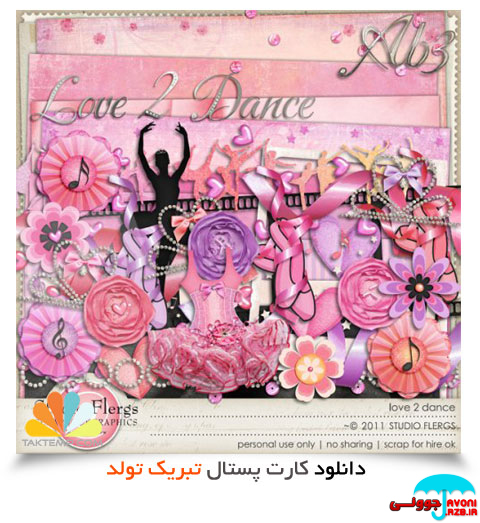 http://up-javoni.persiangig.com/other/new-post28.jpg