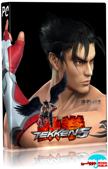 http://up-javoni.persiangig.com/photo2/Tekken5-1.jpg